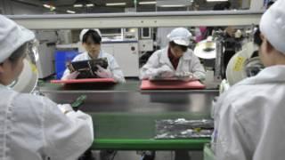 china_factory_