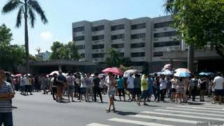 惠州博羅市民在縣政府前聚集(網友黃潤勤提供照片14/9/2014)