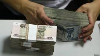 Российская национальная валюта