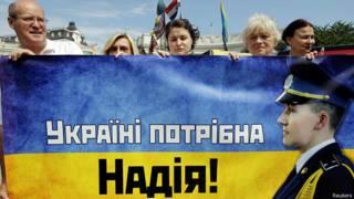 Плакат в поддержку Надежды Савченко