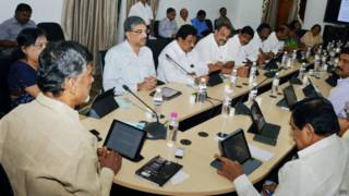 आंध्र प्रदेश में चंद्रबाबू कैबिनेट की बैठक