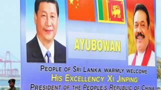 中國國家主席習近平訪問斯里蘭卡期間的巨幅海報