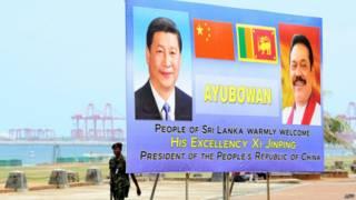 中国国家主席习近平周二(16日)将抵达科伦坡进行访问