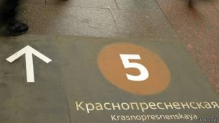 Навигация в Московском метро