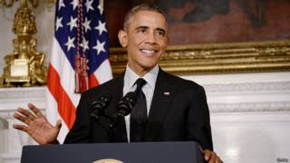 Obama (foto de archivo)