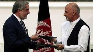 अफ़ग़ानिस्तान में डील