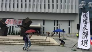 香港大专学生周一开始一连5天的罢课行动
