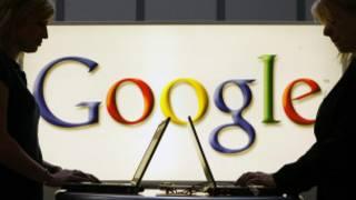 Kamfanin Google