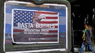 Аргентина проти американських інвестфондів