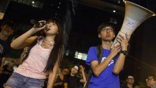 Manifestantes em Hong Kong (Foto: EPA)