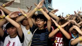 हांगकांग में चीन विरोधी प्रदर्शन