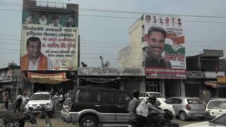 हरियाणा चुनाव, बलविंद्र सिंह पूनिया पोस्टर