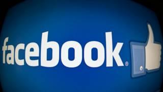 Facebook / Beğen