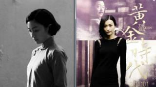 田原在《黄金时代》中出演主人公萧红的至交白朗