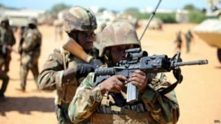 Vikosi vya AU