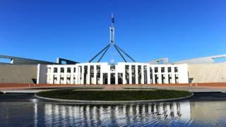 ऑस्ट्रेलिया की संसद, कैनबरा