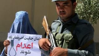 Женщина в Афганистане требует казнить насильников