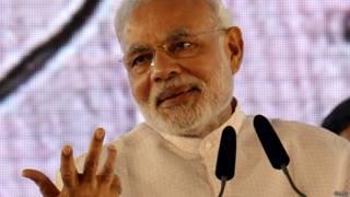 महाराष्ट्र में नरेंद्र मोदी