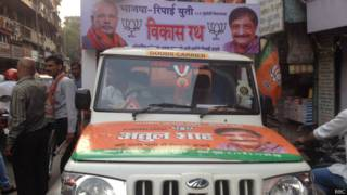 नरेंद्र मोदी, महाराष्ट्र चुनाव, पोस्टर