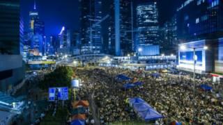 हांगकांग विरोध प्रदर्शन