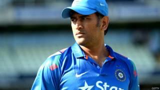 महेंद्र सिंह धोनी, क्रिकेट