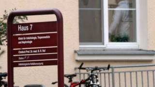 Khoa Truyền nhiễm tại bệnh viên St Georg, Leipzig, Đức