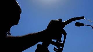Combustível (AP)