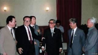 Hội nghị Thành Đô