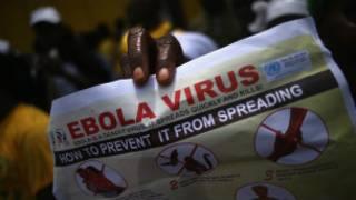 အီဘိုလာ ပညာပေး ပိုစတာ