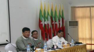 Burma Election Commission
