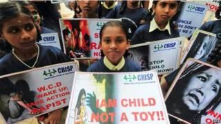 बलात्कार के ख़िलाफ़ विरोध प्रदर्शन