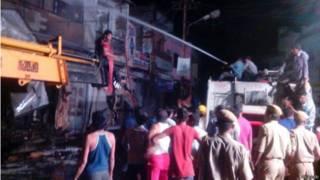 घटनास्थल पर आग बुझाते लोग