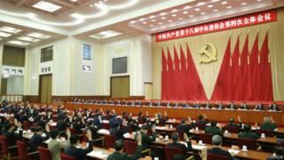 चीन की कम्यूनिस्ट पार्टी के नेताओं की भ्रष्टाचार के मुद्दे पर बैठक.