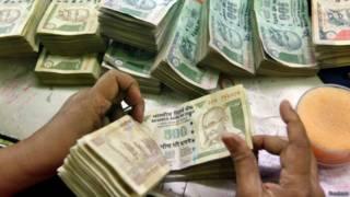 भारती रुपया