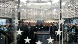 Есропейский суд по правам человека