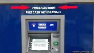 Caixa eletrônico no País de Gales / Crédito: Ceredig Davies