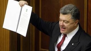 Shugaban Ukraine Petro Poroshenko
