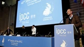 政府間氣候變化專門委員會全會