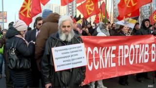 Марш националистов в Москве