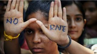 बलात्कार विरोध