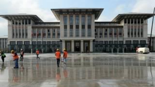 土耳其新总统府