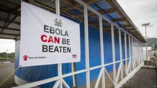 इबोला