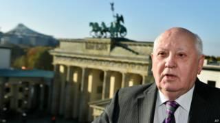 Горбачев в Берлине