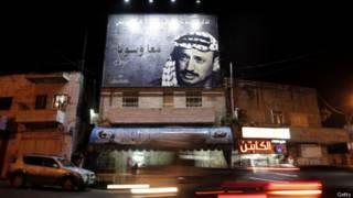 ذكرى ياسر عرفات