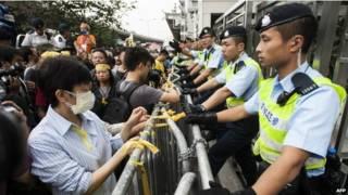 हांगकांग में प्रदर्शनकारी