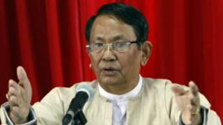 U Aung Thaung