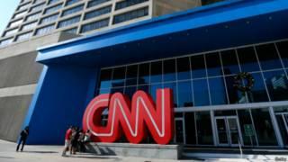 Штаб-квартира CNN