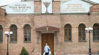 Синагога в Донецьку