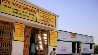 जयापुर गांव, वाराणसी, प्रधानमंत्री नरेंद्र मोदी का निर्वाचन क्षेत्र