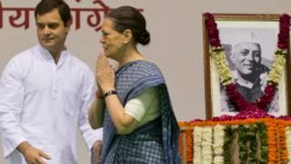 राहुल गांधी और सोनिया गांधी
